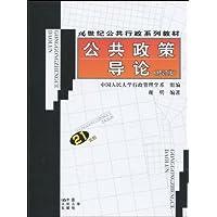 http://ec4.images-amazon.com/images/I/51bo8l7lb9L._AA200_.jpg