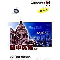 http://ec4.images-amazon.com/images/I/51bopPYPj%2BL._AA200_.jpg