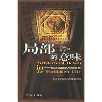 http://ec4.images-amazon.com/images/I/51boxBfdwLL._AA200_.jpg