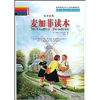 http://ec4.images-amazon.com/images/I/51bpDc3RIlL._AA200_.jpg