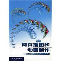 http://ec4.images-amazon.com/images/I/51bpOPs091L._AA200_.jpg