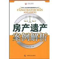 http://ec4.images-amazon.com/images/I/51bpQ7j-ICL._AA200_.jpg