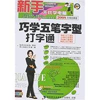 http://ec4.images-amazon.com/images/I/51bpg2CLUhL._AA200_.jpg