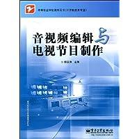 http://ec4.images-amazon.com/images/I/51bqI%2Blk9FL._AA200_.jpg