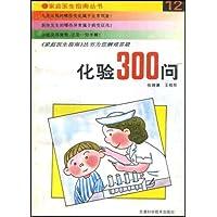 http://ec4.images-amazon.com/images/I/51bqIom3e9L._AA200_.jpg