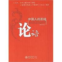 http://ec4.images-amazon.com/images/I/51bqRLJxFcL._AA200_.jpg