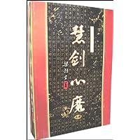 http://ec4.images-amazon.com/images/I/51bqUqYC7eL._AA200_.jpg