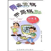 http://ec4.images-amazon.com/images/I/51bqfRaL4tL._AA200_.jpg