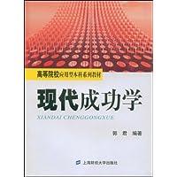 http://ec4.images-amazon.com/images/I/51br8jsjVhL._AA200_.jpg
