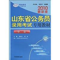 http://ec4.images-amazon.com/images/I/51brRH-ZZlL._AA200_.jpg