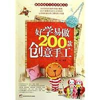 http://ec4.images-amazon.com/images/I/51brvqHG9%2BL._AA200_.jpg