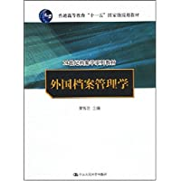 http://ec4.images-amazon.com/images/I/51bs0QOUzDL._AA200_.jpg