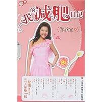 http://ec4.images-amazon.com/images/I/51bs1eBYdNL._AA200_.jpg