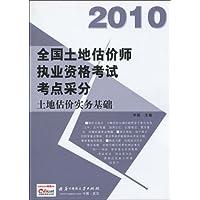 http://ec4.images-amazon.com/images/I/51bsDpoui%2BL._AA200_.jpg