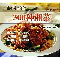 http://ec4.images-amazon.com/images/I/51bsQhucAfL._AA200_.jpg