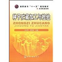 http://ec4.images-amazon.com/images/I/51bsRyPjO-L._AA200_.jpg