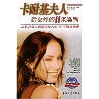 http://ec4.images-amazon.com/images/I/51btUI8jjIL._AA200_.jpg