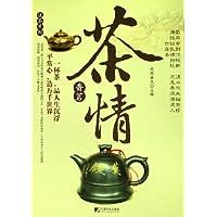 http://ec4.images-amazon.com/images/I/51bu5beznyL._AA200_.jpg