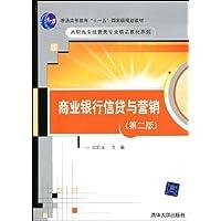 http://ec4.images-amazon.com/images/I/51bu7nfO0HL._AA200_.jpg