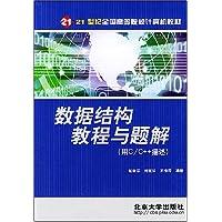 http://ec4.images-amazon.com/images/I/51buDo9IB3L._AA200_.jpg