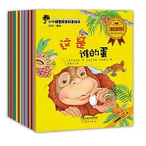 限时抢购:小牛顿爱探索科普绘本(套装共20册)¥99-30