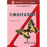 http://ec4.images-amazon.com/images/I/51bv2uZxU8L._AA200_.jpg