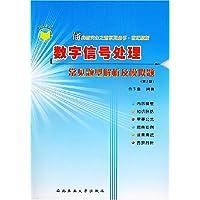 http://ec4.images-amazon.com/images/I/51bvGw%2BHbKL._AA200_.jpg