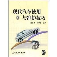 http://ec4.images-amazon.com/images/I/51bvJDwZ8rL._AA200_.jpg