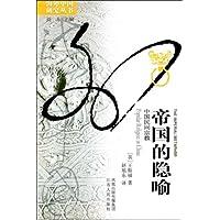 http://ec4.images-amazon.com/images/I/51bvQNkzgGL._AA200_.jpg