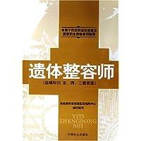 http://ec4.images-amazon.com/images/I/51bvfCX2a8L._AA200_.jpg