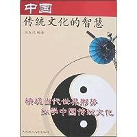 http://ec4.images-amazon.com/images/I/51bvi3c28EL._AA200_.jpg