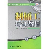 http://ec4.images-amazon.com/images/I/51bvvggQ7oL._AA200_.jpg