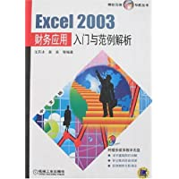 http://ec4.images-amazon.com/images/I/51bw0aY8B8L._AA200_.jpg