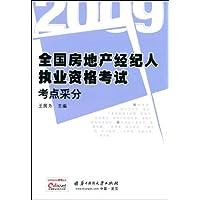 http://ec4.images-amazon.com/images/I/51bwRzSD-uL._AA200_.jpg