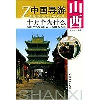 http://ec4.images-amazon.com/images/I/51bwcItdF5L._AA200_.jpg