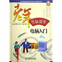 http://ec4.images-amazon.com/images/I/51bwsoz-ivL._AA200_.jpg
