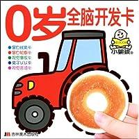 http://ec4.images-amazon.com/images/I/51bwvewZXCL._AA200_.jpg