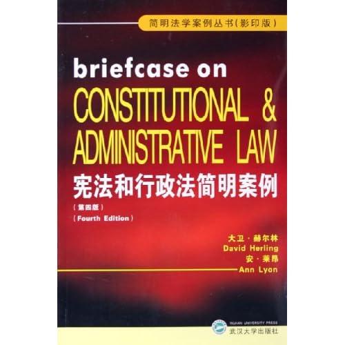 宪法和行政法简明案例(第4版影印版)/简明法学案例丛书