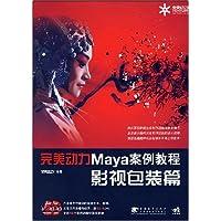 http://ec4.images-amazon.com/images/I/51bz2Pt8iXL._AA200_.jpg