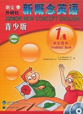 朗文外研社•新概念英语青少版.pdf