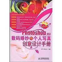 http://ec4.images-amazon.com/images/I/51c%2B4YGPdRL._AA200_.jpg