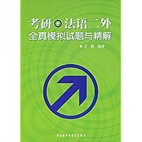 http://ec4.images-amazon.com/images/I/51c%2BlxFGqwL._AA200_.jpg