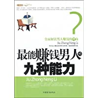 http://ec4.images-amazon.com/images/I/51c-fz49b9L._AA200_.jpg