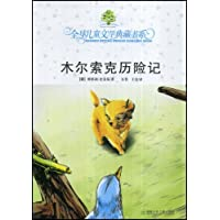 http://ec4.images-amazon.com/images/I/51c0YBlukWL._AA200_.jpg