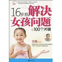 http://ec4.images-amazon.com/images/I/51c1CdsgKzL._AA200_.jpg