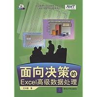 http://ec4.images-amazon.com/images/I/51c1GwHwC2L._AA200_.jpg