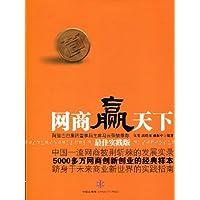 http://ec4.images-amazon.com/images/I/51c1X%2BsMxWL._AA200_.jpg