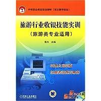 http://ec4.images-amazon.com/images/I/51c20eeRcqL._AA200_.jpg