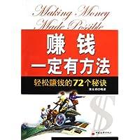 http://ec4.images-amazon.com/images/I/51c2QPYWr7L._AA200_.jpg