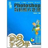 http://ec4.images-amazon.com/images/I/51c2k4OQ2NL._AA200_.jpg
